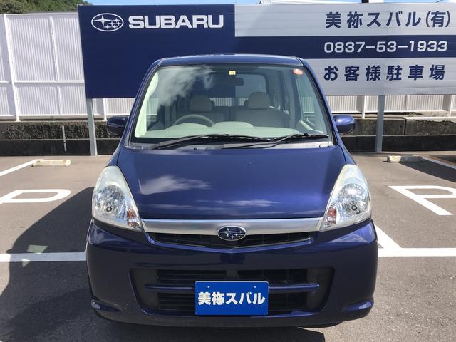 「スバル」「ステラ」「コンパクトカー」「山口県」の中古車8