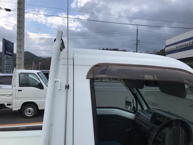 「スバル」「サンバートラック」「トラック」「山口県」の中古車43