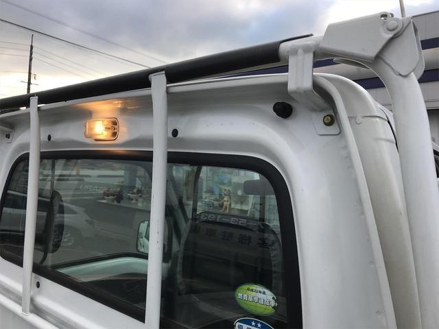 「スバル」「サンバートラック」「トラック」「山口県」の中古車29