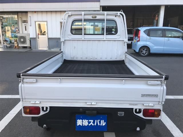 「スバル」「サンバートラック」「トラック」「山口県」の中古車4