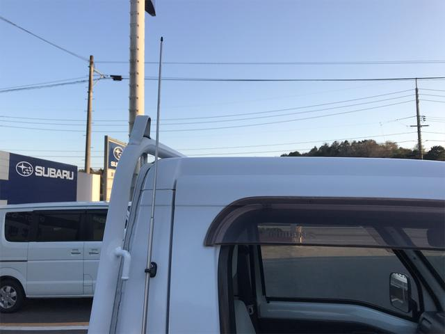 「スバル」「サンバートラック」「トラック」「山口県」の中古車40