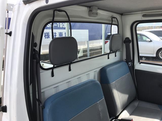 「スバル」「サンバートラック」「トラック」「山口県」の中古車23