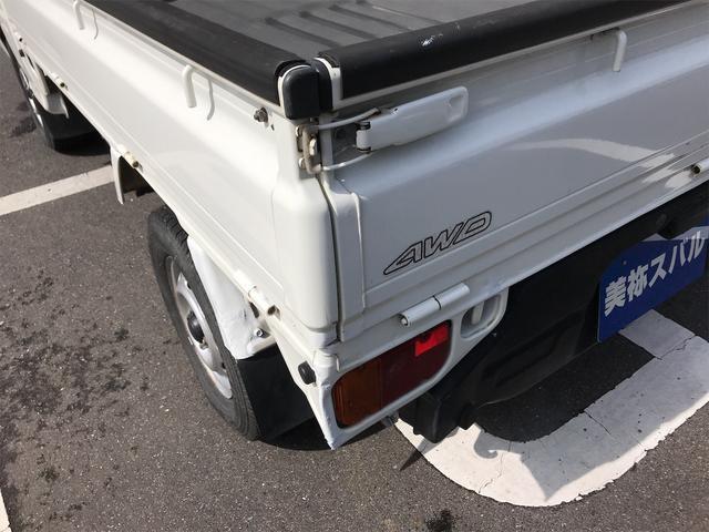 「スバル」「サンバートラック」「トラック」「山口県」の中古車34
