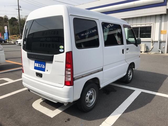 「スバル」「サンバーバン」「軽自動車」「山口県」の中古車3