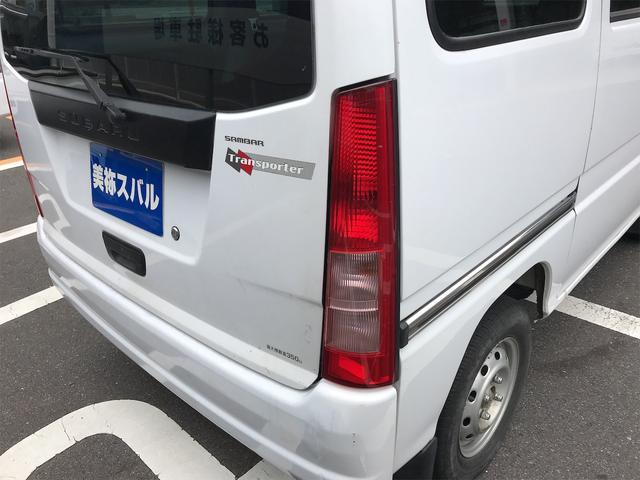 「スバル」「サンバーバン」「軽自動車」「山口県」の中古車35