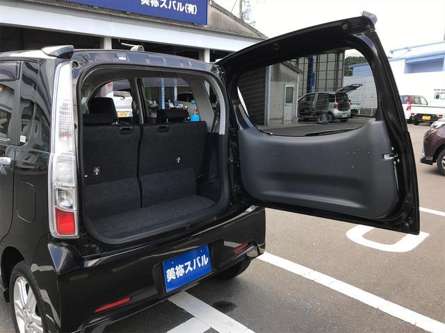 「スバル」「ステラ」「コンパクトカー」「山口県」の中古車37