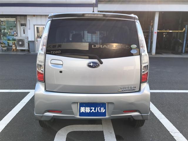 「スバル」「ステラ」「コンパクトカー」「山口県」の中古車4