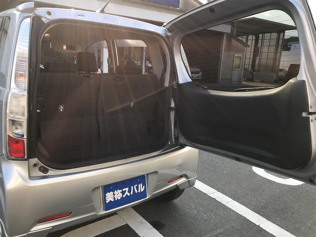「スバル」「ステラ」「コンパクトカー」「山口県」の中古車35