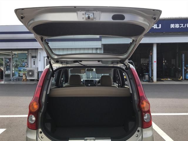 「スバル」「プレオ」「軽自動車」「山口県」の中古車34