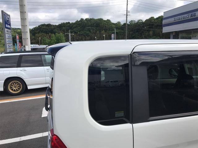 「スバル」「シフォン」「コンパクトカー」「山口県」の中古車42
