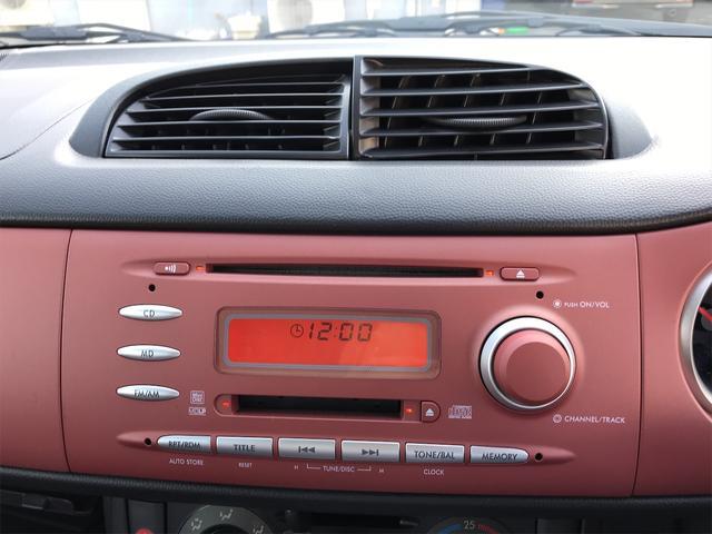 「スバル」「R1」「軽自動車」「山口県」の中古車13