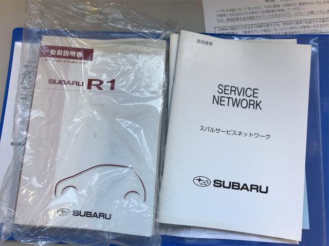 「スバル」「R1」「軽自動車」「山口県」の中古車43