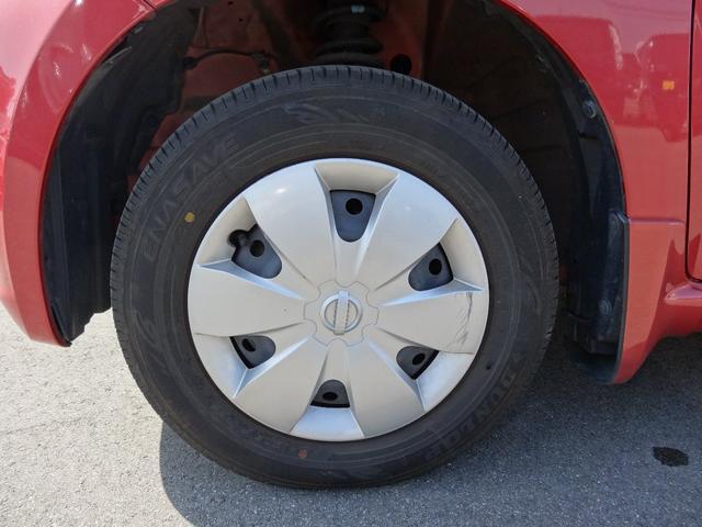 S ベンチS Wエアバッグ ABS キーレス付 AC 盗難防止装置 フルフラット 衝突安全ボディ エアバック パワステ パワーウィンドウ(20枚目)