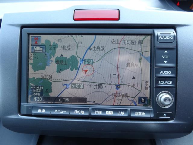 G エアロ Lパッケージ HDDナビ バックカメラ(10枚目)