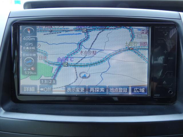 S 両側電動ドア ナビ スマートキー HDDナビ キーレス 3列シート DVD ウォークスルー エアバッグ(10枚目)