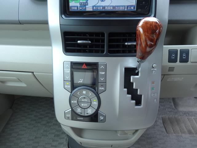 S 両側電動ドア ナビ スマートキー HDDナビ キーレス 3列シート DVD ウォークスルー エアバッグ(11枚目)