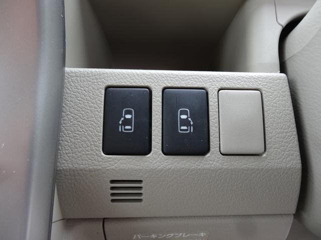 S 両側電動ドア ナビ スマートキー HDDナビ キーレス 3列シート DVD ウォークスルー エアバッグ(14枚目)