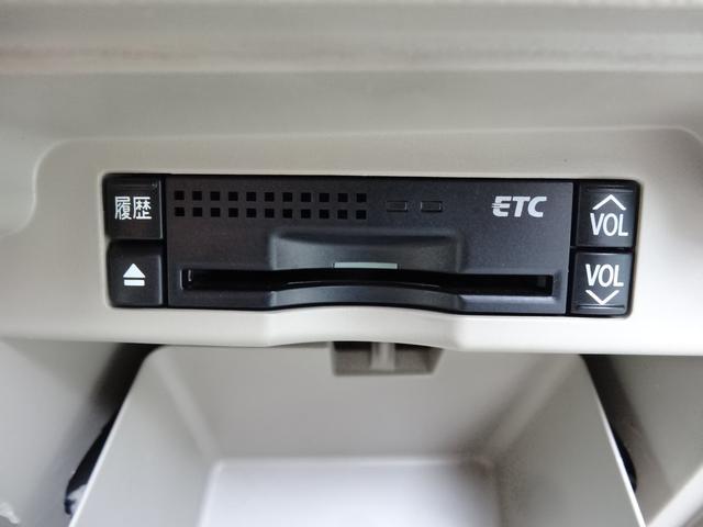S 両側電動ドア ナビ スマートキー HDDナビ キーレス 3列シート DVD ウォークスルー エアバッグ(17枚目)
