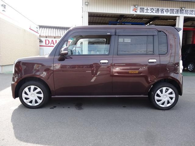 当社は、山口県山口市阿知須1516-1にございます。ご来店の際は事前に0066-9709-2163までご連絡頂けると幸いです。