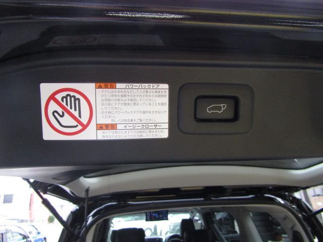SR Cパッケージ11型ナビ フリップ後席モニターモデリスタ(19枚目)