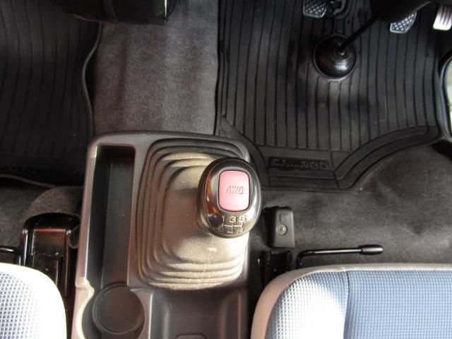 「スバル」「サンバーバン」「軽自動車」「広島県」の中古車21