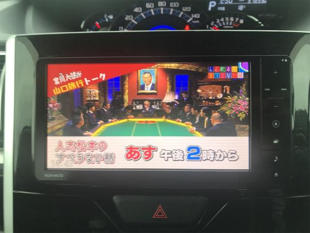 「ダイハツ」「タント」「コンパクトカー」「山口県」の中古車17