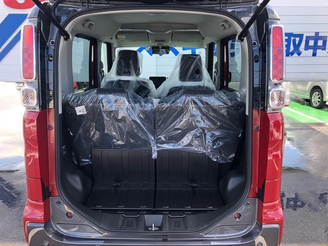 ハイブリッドXZ 届け出済未使用車・両側電動スライドドア・LEDヘッドライト・LEDフォグ・ルーフレール・シートヒーター・クルコン(20枚目)