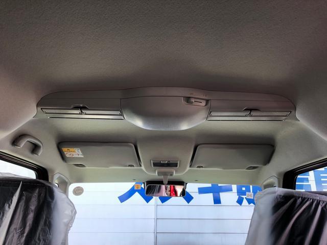 ハイブリッドXZ 届け出済未使用車・両側電動スライドドア・LEDヘッドライト・LEDフォグ・ルーフレール・シートヒーター・クルコン(23枚目)