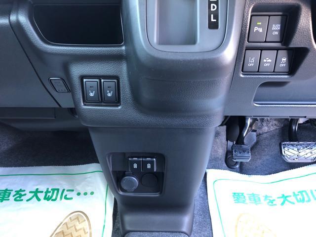 ハイブリッドXZ 届け出済未使用車・両側電動スライドドア・LEDヘッドライト・LEDフォグ・ルーフレール・シートヒーター・クルコン(28枚目)