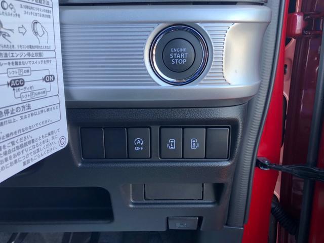 ハイブリッドXZ 届け出済未使用車・両側電動スライドドア・LEDヘッドライト・LEDフォグ・ルーフレール・シートヒーター・クルコン(29枚目)