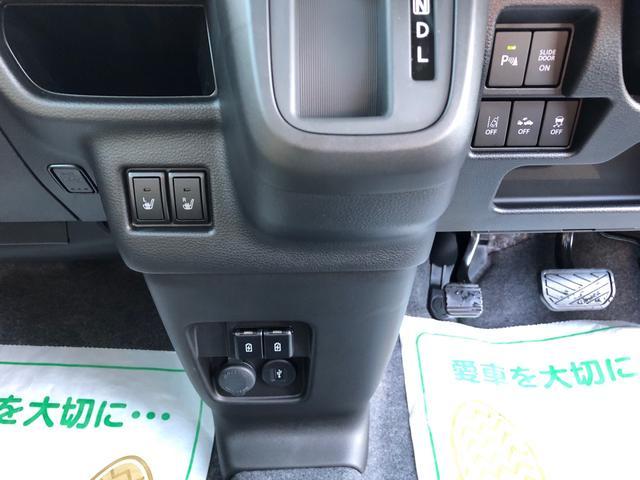 ハイブリッドX 届け出済未使用車・4WD・全方位カメラ・両側電動スライドドア・シートヒーター・コーナーセンサー(27枚目)