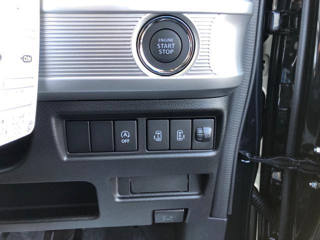 ハイブリッドX 届け出済未使用車・4WD・全方位カメラ・両側電動スライドドア・シートヒーター・コーナーセンサー(28枚目)