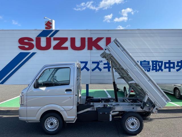 キンタロウダンプ 届け出済み未使用車・4WD・三方開き・ダンプ(10枚目)