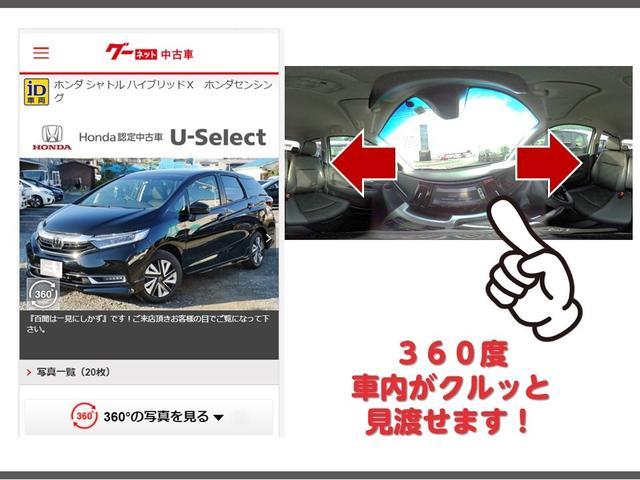 360度画像付きのお車は見たい部分を指でスワイプ!拡大も自由自在!細部まで内装画像をご確認できます!