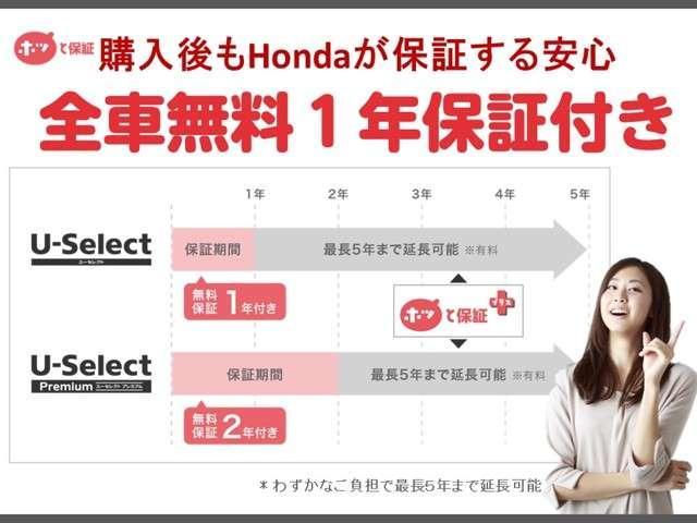 ディーバスマートスタイル HDDナビ スマートキー 1年保証(6枚目)