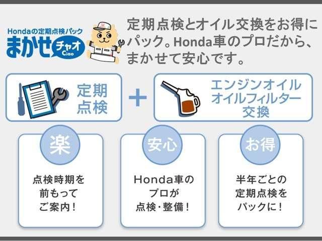 ディーバスマートスタイル HDDナビ スマートキー 1年保証(15枚目)