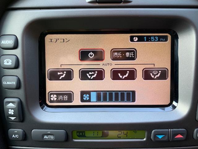 「ジャガー」「Xタイプ」「セダン」「広島県」の中古車18