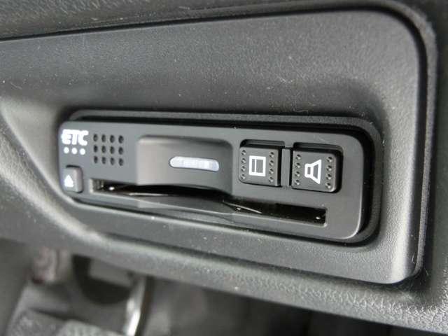 【ETC】 お出かけには今や欠かせなくなってきましたETC装備。快適ドライブにかかせないアイテムです。