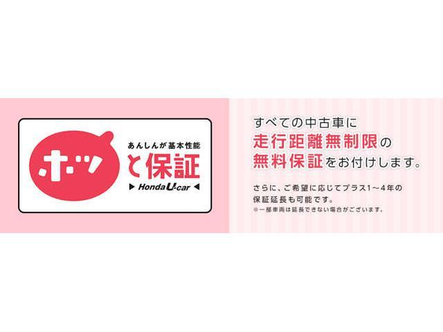 ハイブリッドZ・ホンダセンシング(17枚目)