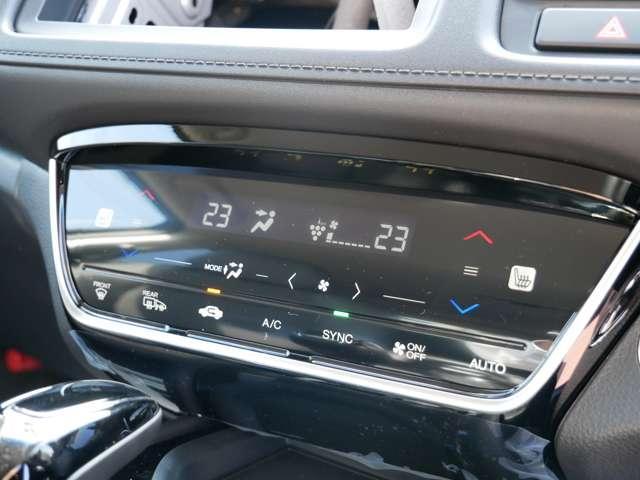 【プラズマクラスター技術搭載オートエアコン】 温度を決定していただければ自動で風量を調節してくれます。エアコンまたは送風と連動してイオンを放出してくれる、プラズマクラスターも搭載。