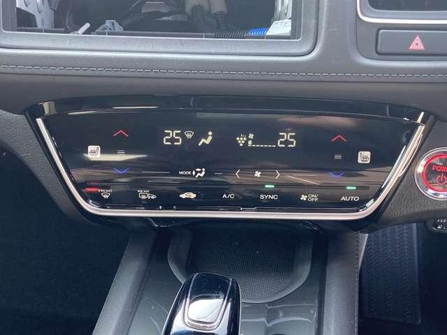 ハイブリッドZ・ホンダセンシング LEDフォグライト ナビゲーション クルーズコントロール アイドリングストップ シートヒーター 禁煙 ETC メモリーナビ アルミ ナビ 盗難防止システム キーレス 横滑り防止装置 インテリキー(10枚目)