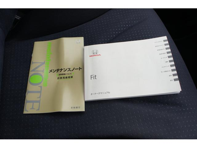 G ETC CD 電動格納ミラー キーレスエントリー(20枚目)