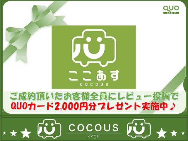 FX 5MT CD エアコン キーレス 修復歴無し(10枚目)