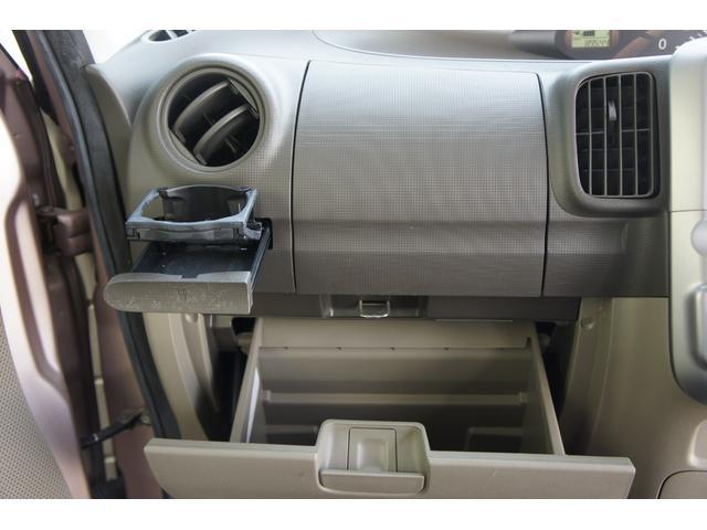 「ダイハツ」「タント」「コンパクトカー」「鳥取県」の中古車25