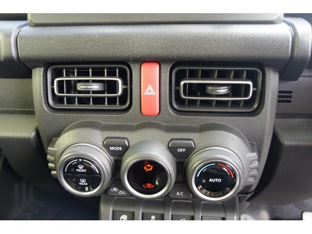 XC DAMD仕様 CD ラジオ TV Bluetooth ナビ ETC(26枚目)