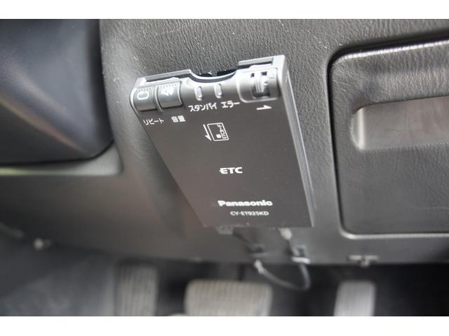 RSKリミテッドII DVD ラジオ Bluetooth ナビ ETC(21枚目)