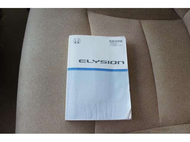 VX 4WD CD DVD ラジオ ETC(31枚目)