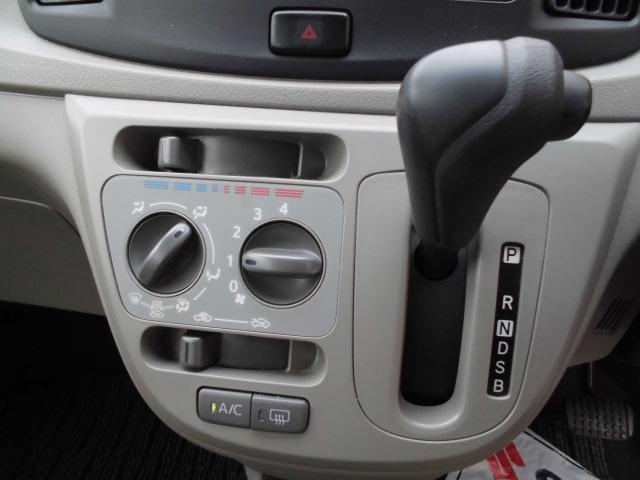 「ダイハツ」「ミライース」「軽自動車」「島根県」の中古車14