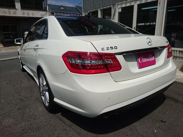 E250 ブルーエフィシェンシー アバンギャルドAMG(9枚目)