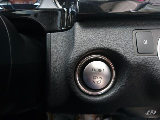 E250 ブルーエフィシェンシー アバンギャルドAMG(16枚目)